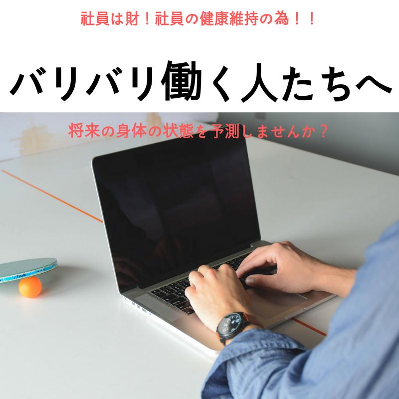 メタトロン・ニュースキャン 出張波動セラピー承ります!!
