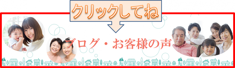 学習会 – ワクチン編
