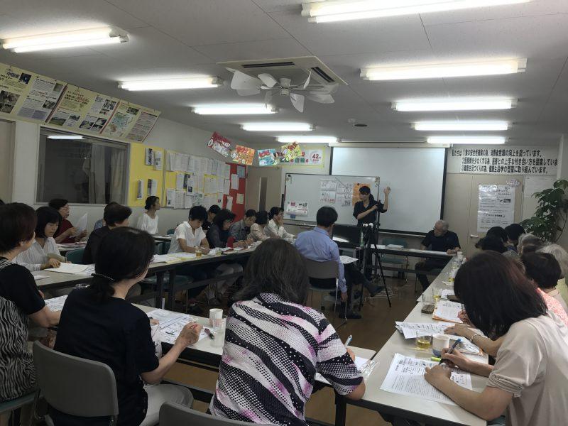 7月の学習会