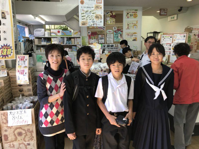 犬山市の中学生の訪問