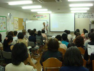 河田先生講演会
