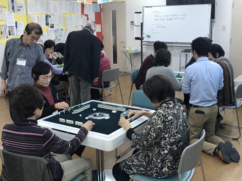 健康脳トレ麻雀教室 豊田市 認知症予防