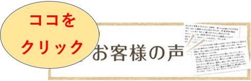 波動セラピー(メタトロン・ニュースキャン・ガイア)受けられる場所