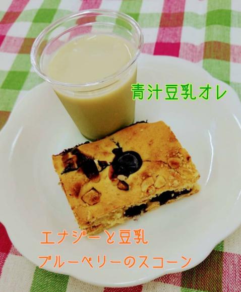 豆乳を使ったデザート