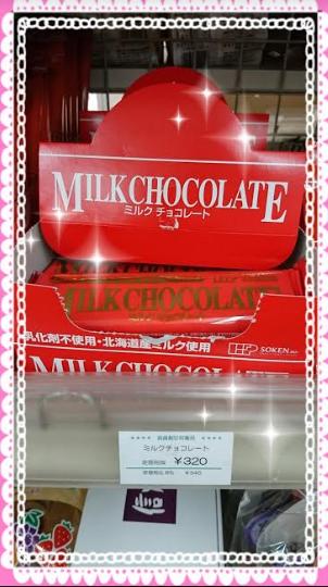 チョコレート入荷しました! その5