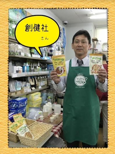 売り出し 2019冬 ひよこ豆のシチュー・カレー