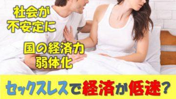 ★健康生活大学(youtube)アップされました★